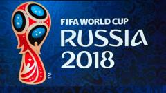 fotbal cm 2018 rusia getty