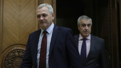 170614_CONFERINTA_DRAGNEA_TARICEANU_00_INQUAM_Photos_George_Calin