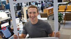 zuckerberg camera acoperita captura