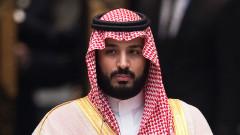 saudi-prince-crown
