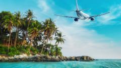 avion vacanta