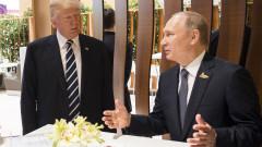 G20 Nations Hold Hamburg Summit