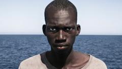 Amadou Sumaila