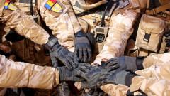 Armata solidaritate veterani - mapn