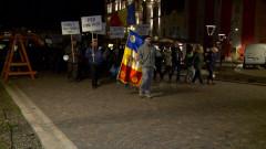 protest PSD Oradea