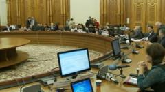 Comisia juridica insolventa