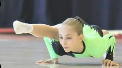 miruna gimnasta