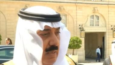 print saudit