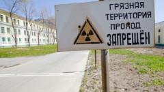 06_low_dose_radiation_Slideshow