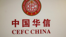A CEFC logo is seen at CEFC China Energy's Shanghai headquarter in Shanghai