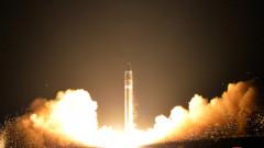 racheta coreea de nord- ziar oficial nord coreean