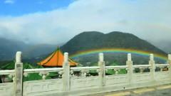 taiwan rainbow