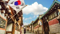 coreea de sud paradis fiscal