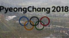 2017-11-07t180530z_1_lynxmpeda61of_rtroptp_3_olympics-2018-northkorea-800