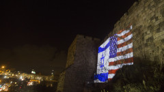 Reaction To US Embassy Announcement In Jerusalem