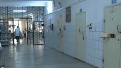 penitenciar vasluii