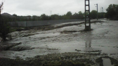 inundatii galati fb