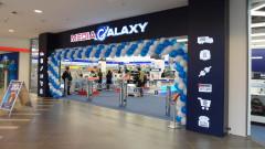 mediagalaxy