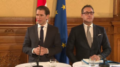kurz si strache - captura youtube
