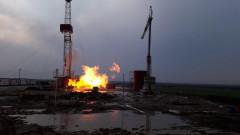 incendiu sonda satu mare_igsu (1)