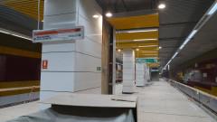 stadiu lucrari magistrala 5 metrou, decembrie 2017_forum pe unde merg (8)