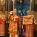 slujba greco catolica rege