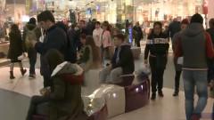 oameni la mall