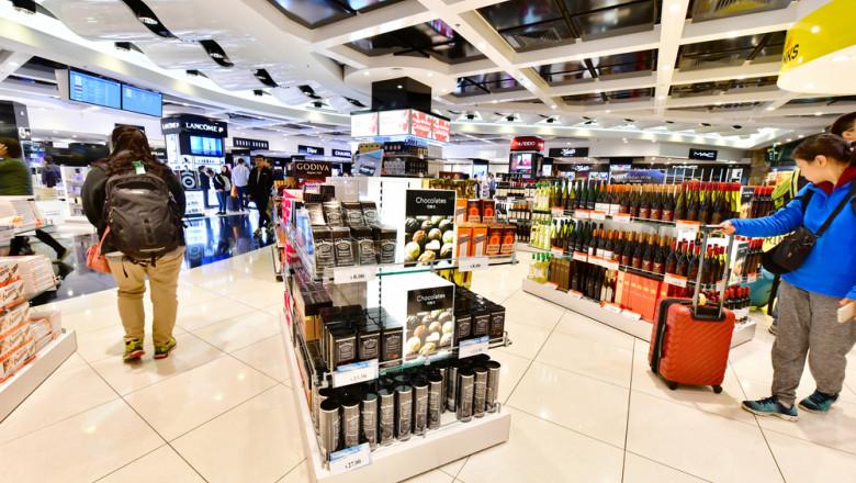supermarket hipermarket