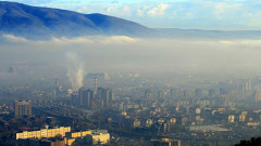 smog macedonia republika mk
