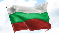 steag bulgaria drapel bulgaresc shutterstock