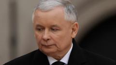 Jaroslaw Kaczysnki To Run For President