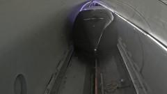 tren ultra rapid hyperloop