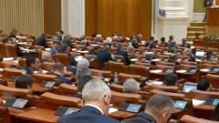 plen parlament captura