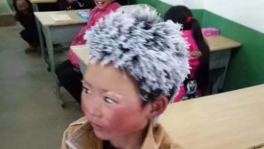 copil china