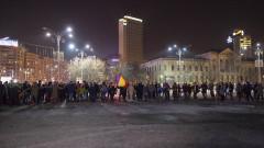 180124_PROTEST_HORA_006_INQUAM_Photos_Liviu_Florin_Albei