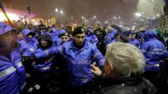 jandarm violent 180121_PROTEST_002_INQUAM_Photos_George_Calin