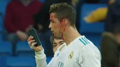 ronaldo mobil