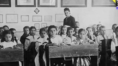 scoala acum un secol