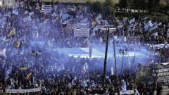 grecia protest atena