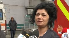 georgiana carmen barligea sotie sofer drogat