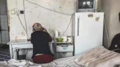 spital mizer timisoara