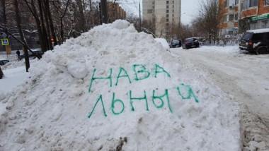 zapada moscova