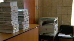 dosare birou institutie publica