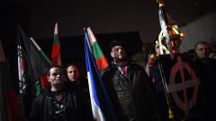 Protest Bulgaria