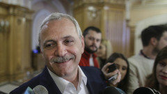 dragnea 180128_FINAL_intalnriePSD_010_INQUAM_Photos_Octav_Ganea
