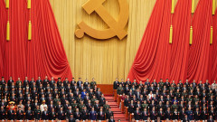 19th National Congress Of The Communist Party Of China (CPC) - Closing Ceremony