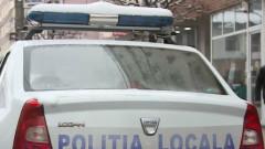 politia locala1