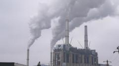 cos poluare