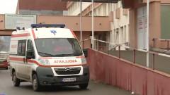 ambulanta spital neamt