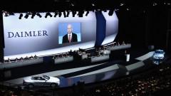 Daimler AG Annual General Meeting